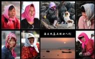 海王九岛的女人们